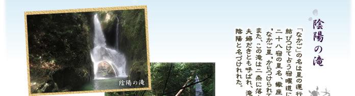 おすすめ滝スポット