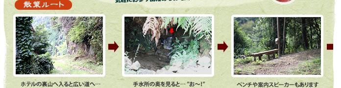 加寿地蔵散策ルート